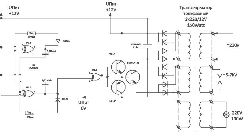 Получение высокого напряжения на трёхфазном трансформаторе 2zejacp