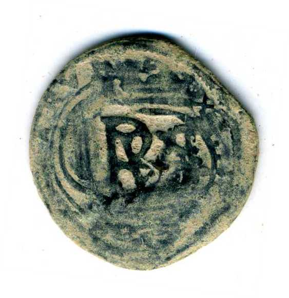 8 Maravedis de Felipe III Segovia 1604 con una reacuñación del anagrama. 2zxm6pk