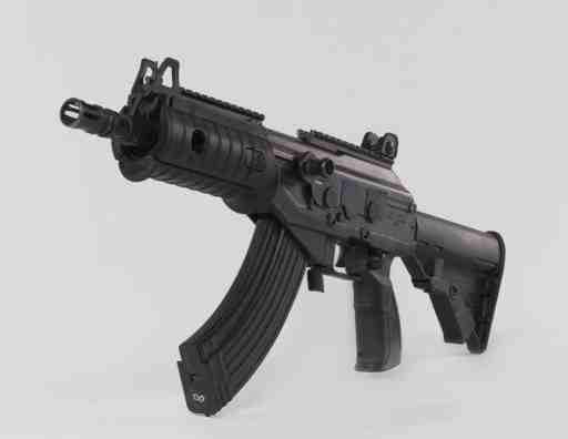 Armas de cargo de PF - Página 2 309lhmf