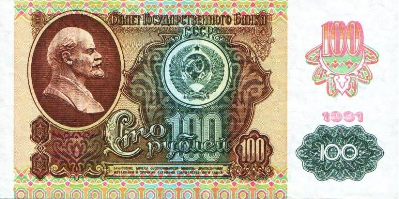 Экспонаты денежных единиц музея Большеорловской ООШ - Страница 2 30wqfxg