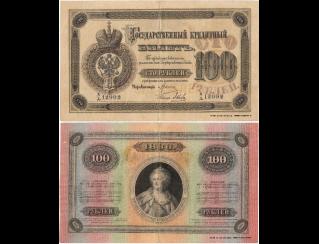 Экспонаты денежных единиц музея Большеорловской ООШ 33dle9k