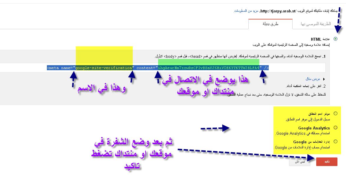 تحديث : طريقة استعمال GOOGLE SITEMAPS لنشر منتداك في محركات البحث بطريقة احترافية. 33kukya