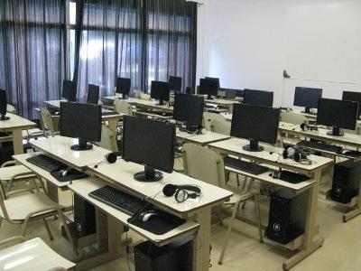 Consulta: instalación de un laboratorio de computación escolar 34fo9zk