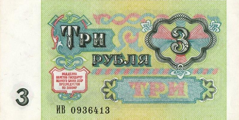 Экспонаты денежных единиц музея Большеорловской ООШ - Страница 2 4k9oas