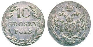 Экспонаты денежных единиц музея Большеорловской ООШ 513lhd