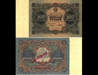 Экспонаты денежных единиц музея Большеорловской ООШ 54iuk6