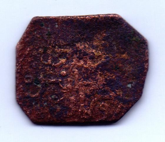 Felus nazarí de Guadix, año 889H 5jus5z