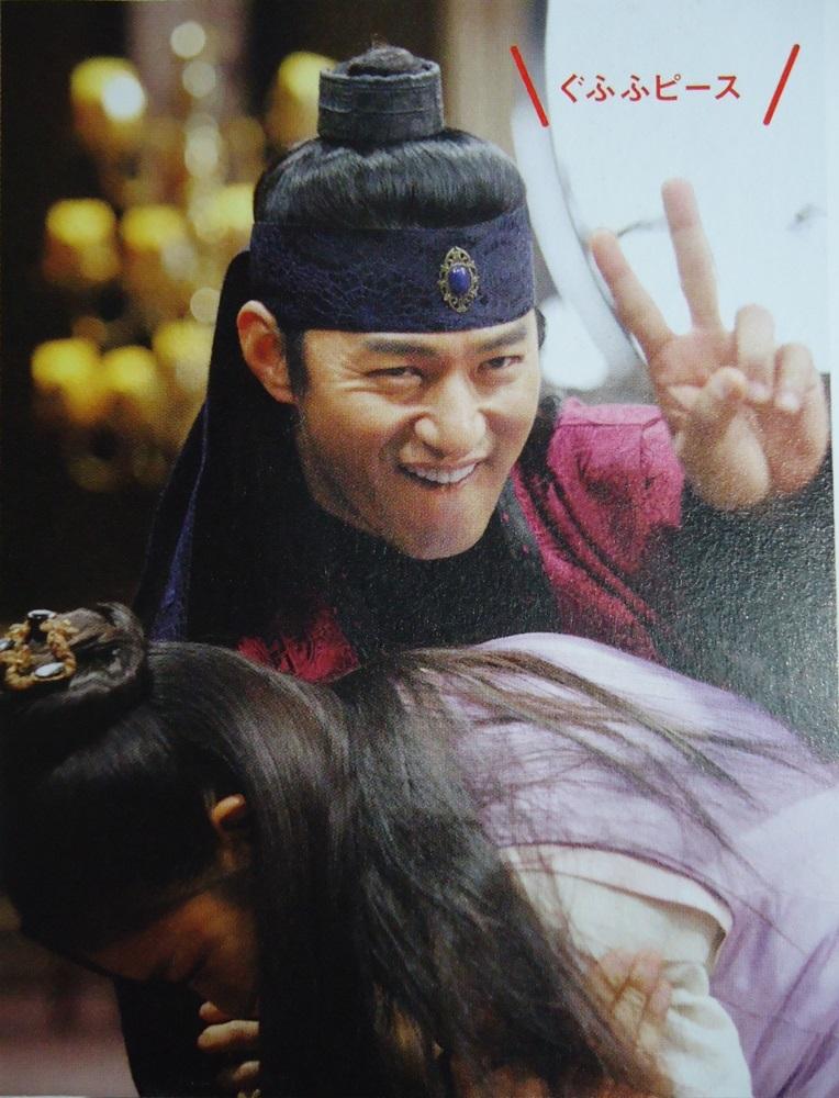 Жожик, его величество Император Чу Чжин Мо ♛- 2 - Страница 5 5ow9pg