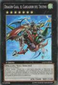 Deck dragón [Hieratico blanco] 6iwdja