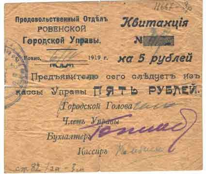 Экспонаты денежных единиц музея Большеорловской ООШ 9jp3qa