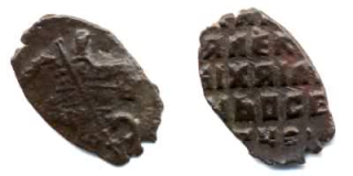 Экспонаты денежных единиц музея Большеорловской ООШ A1u9w