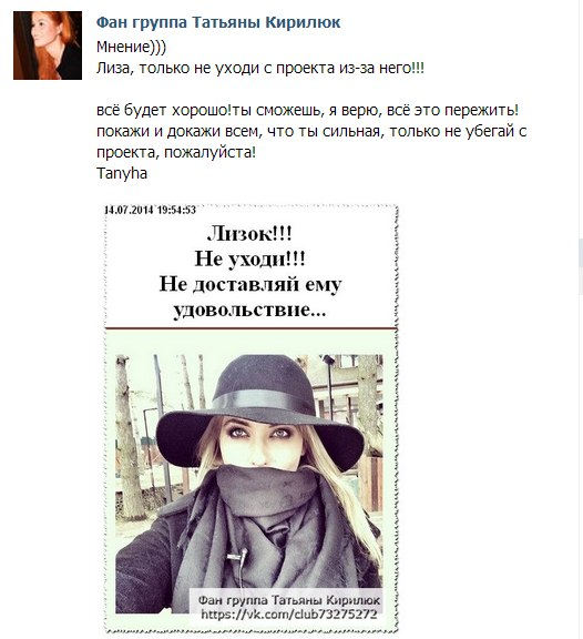 Татьяна Кирилюк. - Страница 9 A2bza8