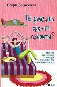 О книгах A3dx5v