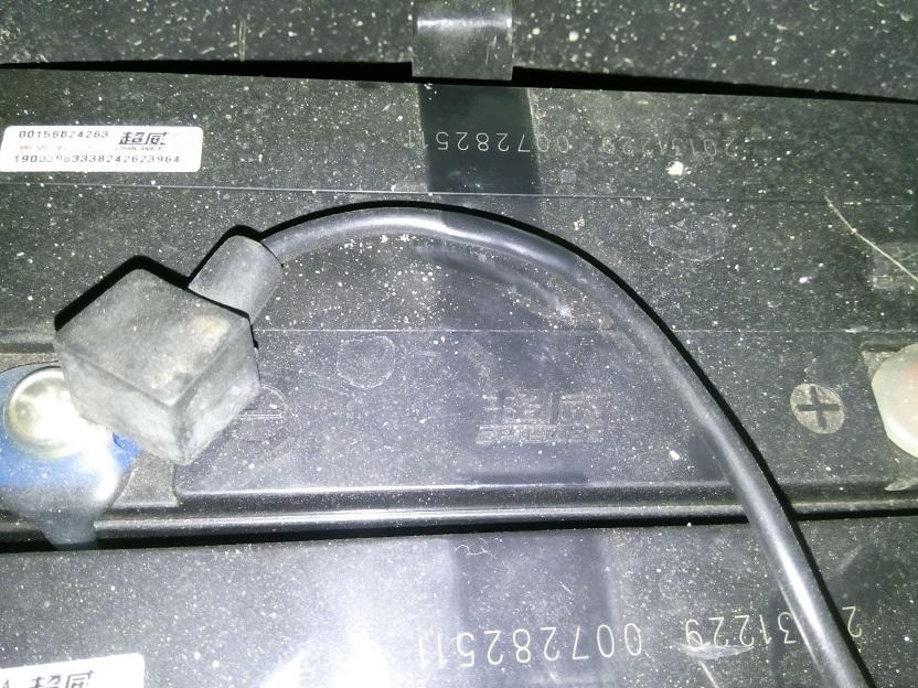 Cambio por un controlador más potente para mi scooter. A9vimb