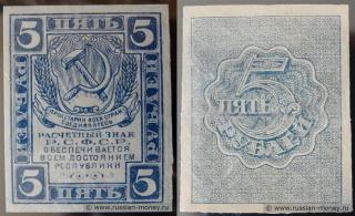 Экспонаты денежных единиц музея Большеорловской ООШ Awq2v4