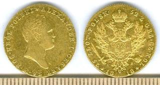 Экспонаты денежных единиц музея Большеорловской ООШ Ayul38
