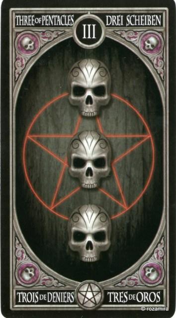 Готическое Таро Анны Стокс /Anne Stokes Gothic Tarot   (скан карт) B8olqb