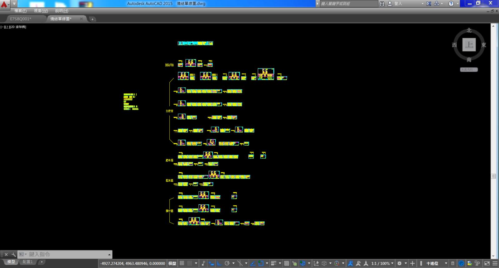 ACADAdviser外掛程式 - 主程式安裝步驟 Dfag01