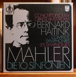 Bernard Haitink-RCO (1962-1971)Philips (7.6 / 8.7) Efhz77