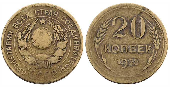Фальшивые монеты для обращения Eknxv7