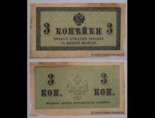 Экспонаты денежных единиц музея Большеорловской ООШ F3vtyw