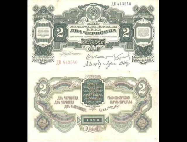 Экспонаты денежных единиц музея Большеорловской ООШ Funf9i