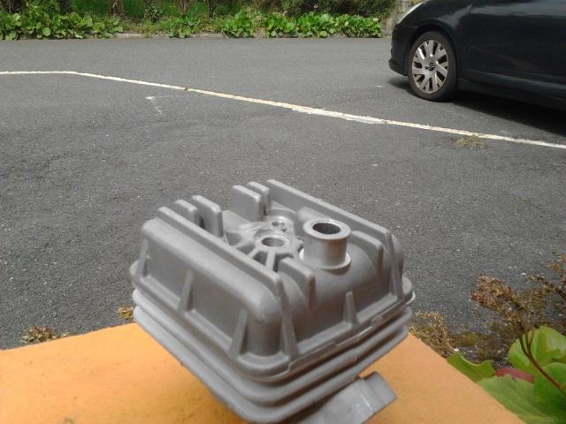 identificar cilindros BIDALOT Hx5j6h