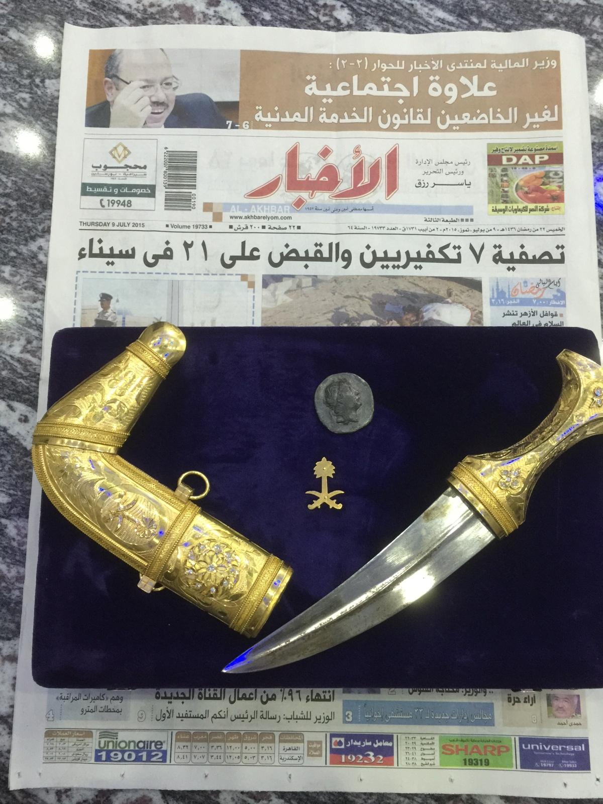 تقيم خنجر من الذهب I6jt3r