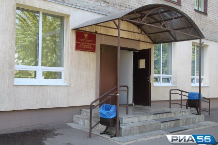 В Оренбурге открыли уникальный центр психотерапии Ksydf