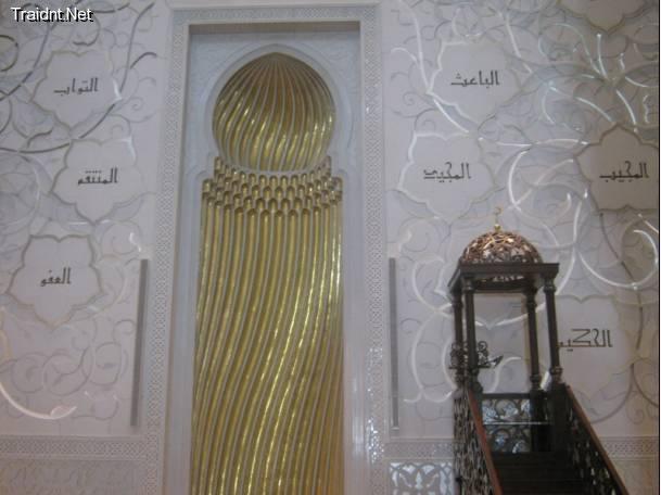 هنصلى فين النهاردة (مسجد الشيخ زايد) M8n3ac
