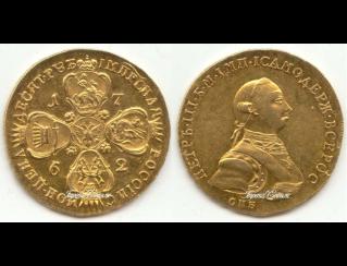 Экспонаты денежных единиц музея Большеорловской ООШ Mt351f