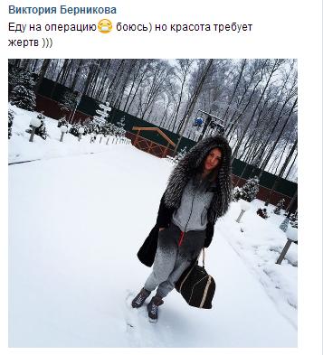 Виктория Берникова - Страница 2 Mwcz85