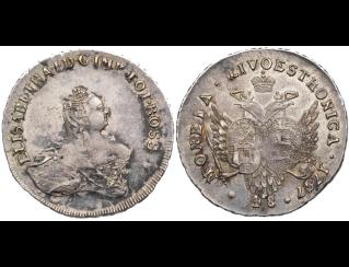 Экспонаты денежных единиц музея Большеорловской ООШ N381ae