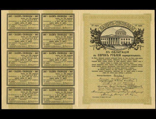 Экспонаты денежных единиц музея Большеорловской ООШ Nmkxf8