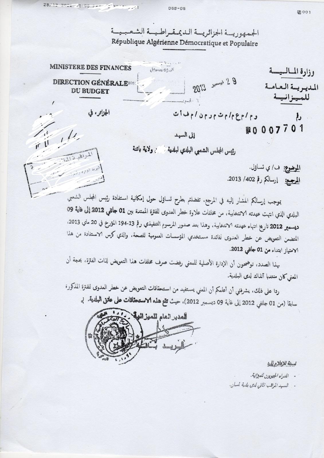 المراسلات الصادرة عن المديرية العامة للميزانية - صفحة 2 Np14p1