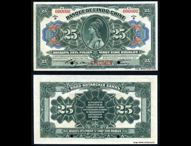 Экспонаты денежных единиц музея Большеорловской ООШ O08dbo
