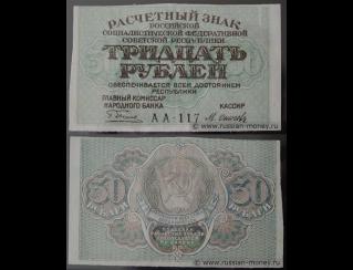 Экспонаты денежных единиц музея Большеорловской ООШ O6z3u1