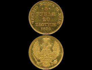 Экспонаты денежных единиц музея Большеорловской ООШ Ojpdmt