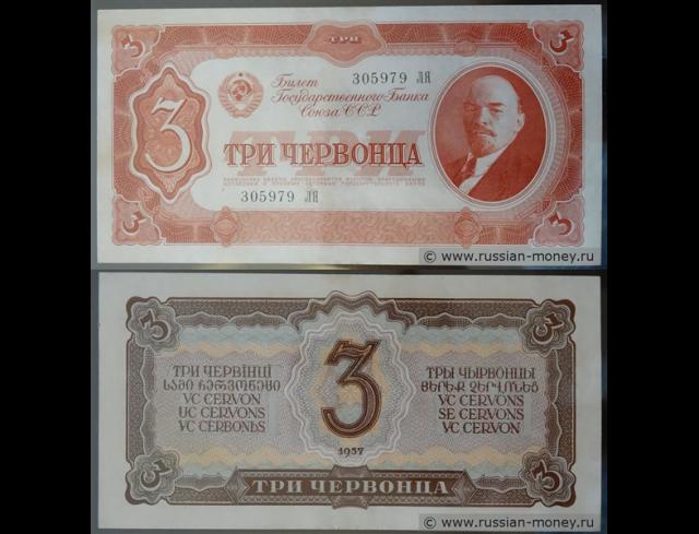 Экспонаты денежных единиц музея Большеорловской ООШ Osddnr