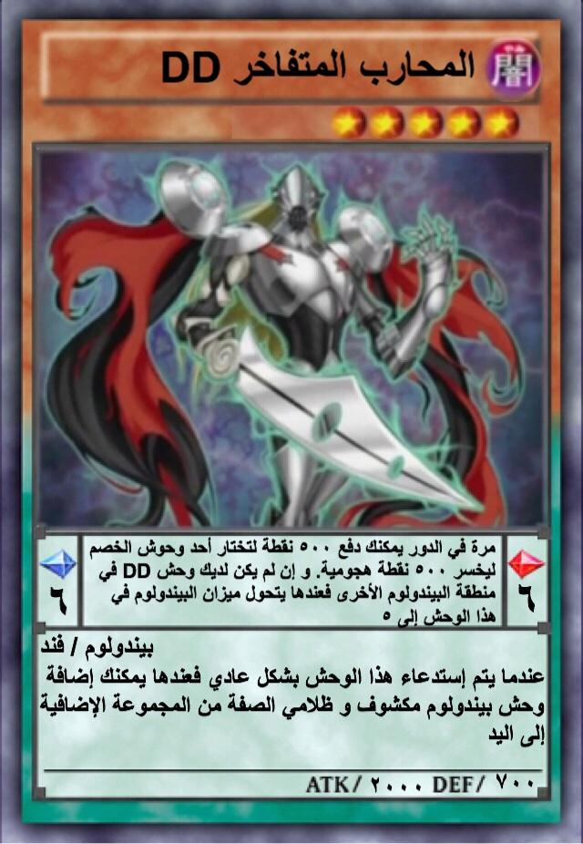 لمحبي الورق المترجم 30 (الموضوع المتجدد) - صفحة 2 Osfnyq