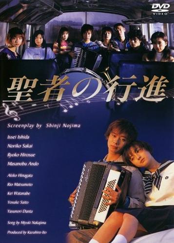 Сериалы японские - 4 - Страница 10 Rh0q4y