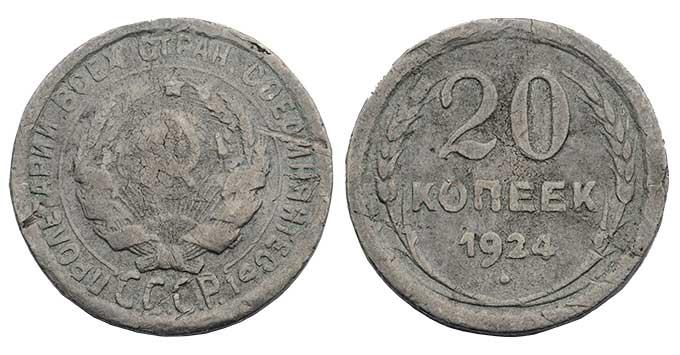 Фальшивые монеты для обращения Rm5lwy