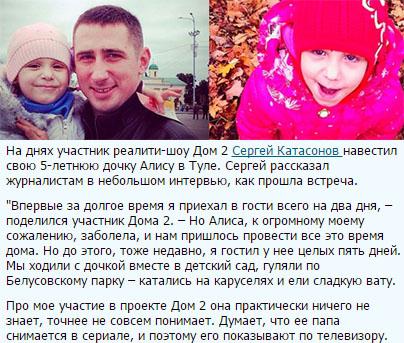 Сергей Катасонов S2v5sk
