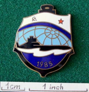 """Sous-marins """"Projet 941 Akula"""", insignes et médailles V7b2hx"""