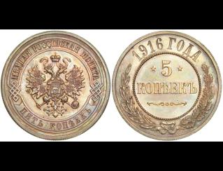 Экспонаты денежных единиц музея Большеорловской ООШ W1a7bm