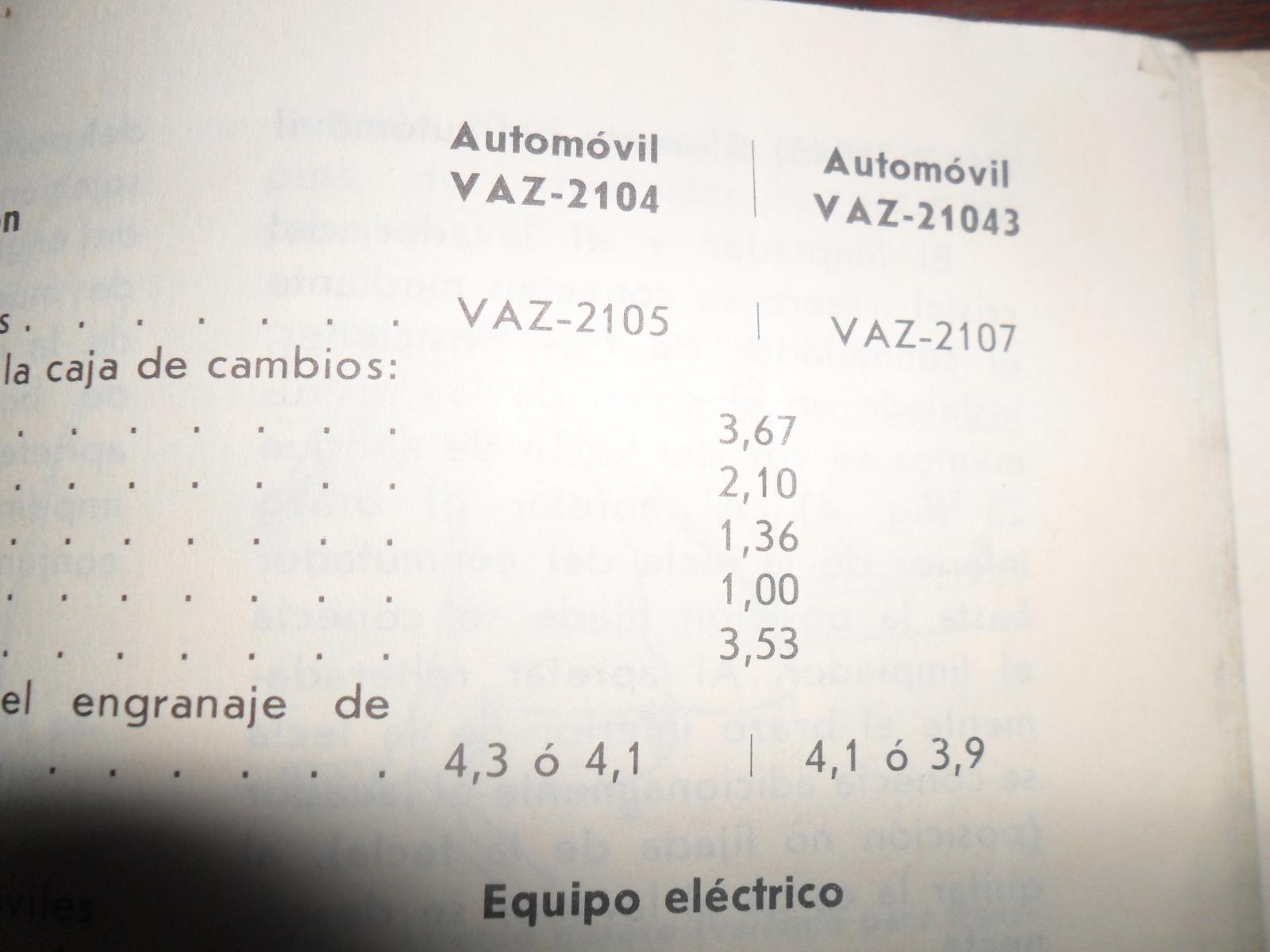 diferencial 2104 Wcigip