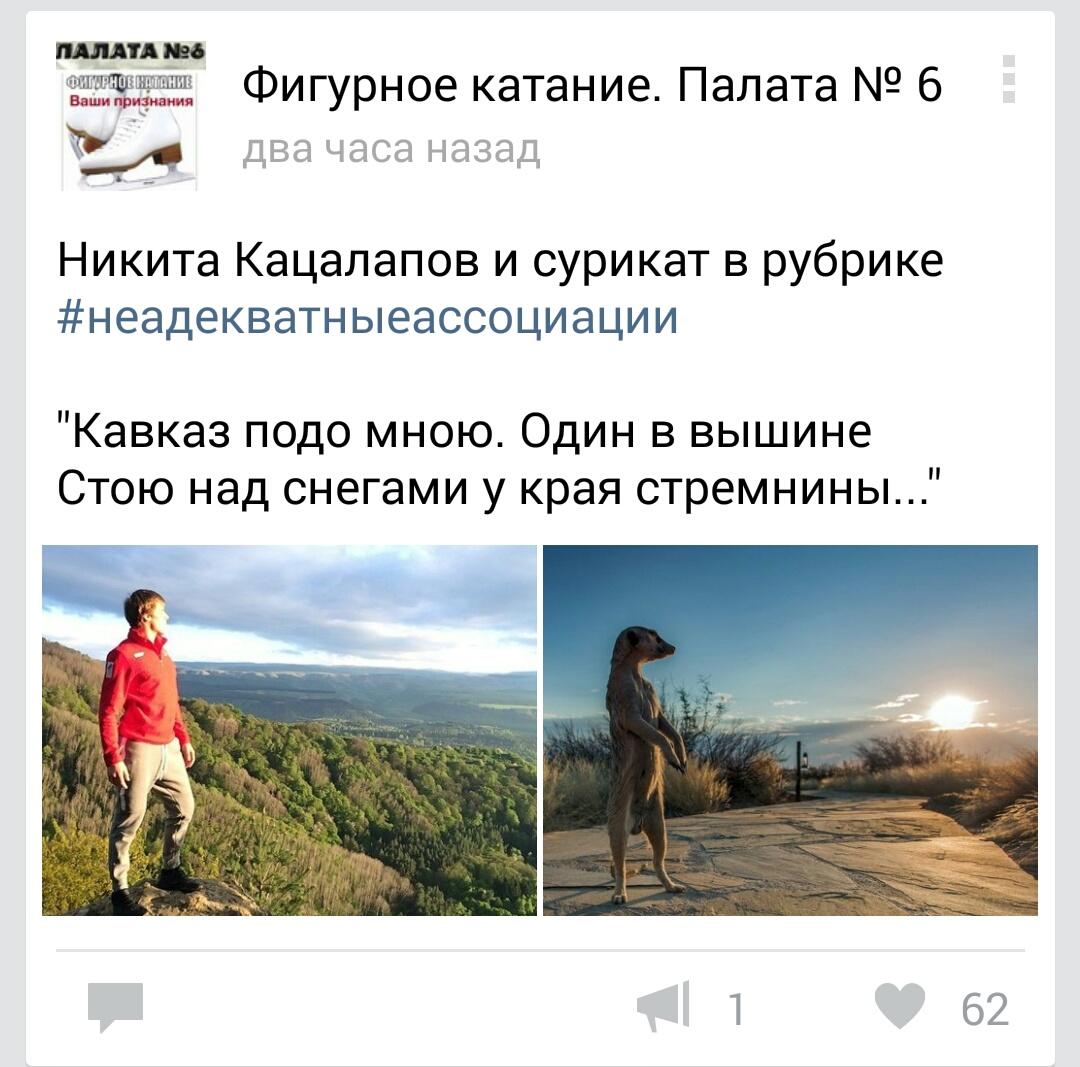 Виктория Синицина - Никита Кацалапов - 2 Zweuzl