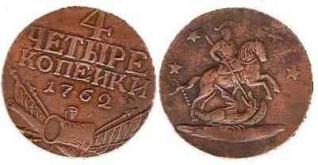 Экспонаты денежных единиц музея Большеорловской ООШ Zyjcyb