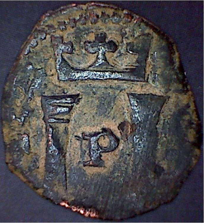1 Dinero de Pamplona a nombre de Carlos I ( IV de Navarra ),  10f5dac