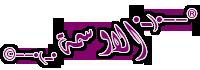 صور نقوش حنة سودانية بالنشادر , رسومات حنة بسيطة وسهلة للجسم 10pdh6x